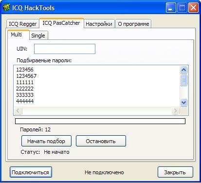 программа для подбора паролей на майнкрафт #9